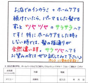 001_copy