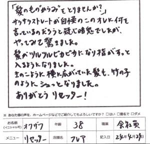 002_copy_2