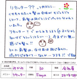 008_copy_2